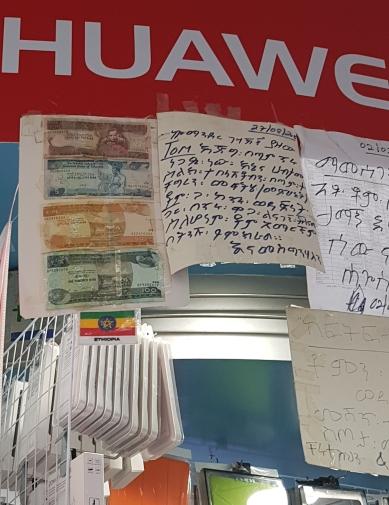 amharicbangkok.jpg